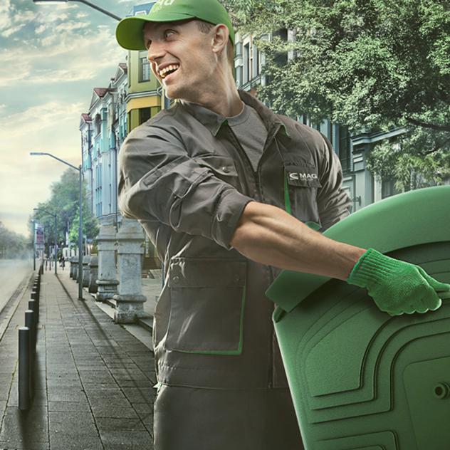 Вывоз мусора (ТБО)